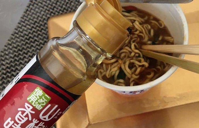 味変のレパートリーに加えたい!シビレるほどに旨い「山椒香味油」